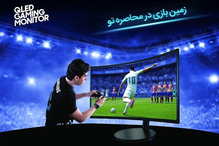 سامسونگ حامی چهارمین دوره لیگ بازیهای رایانهای ایران