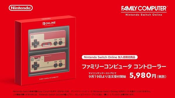کنترلرهایی با استایل NES برای Switch