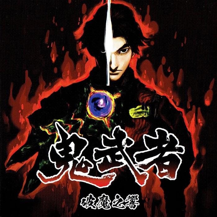 دانلود موسیقی متن بازی Onimusha Remaster