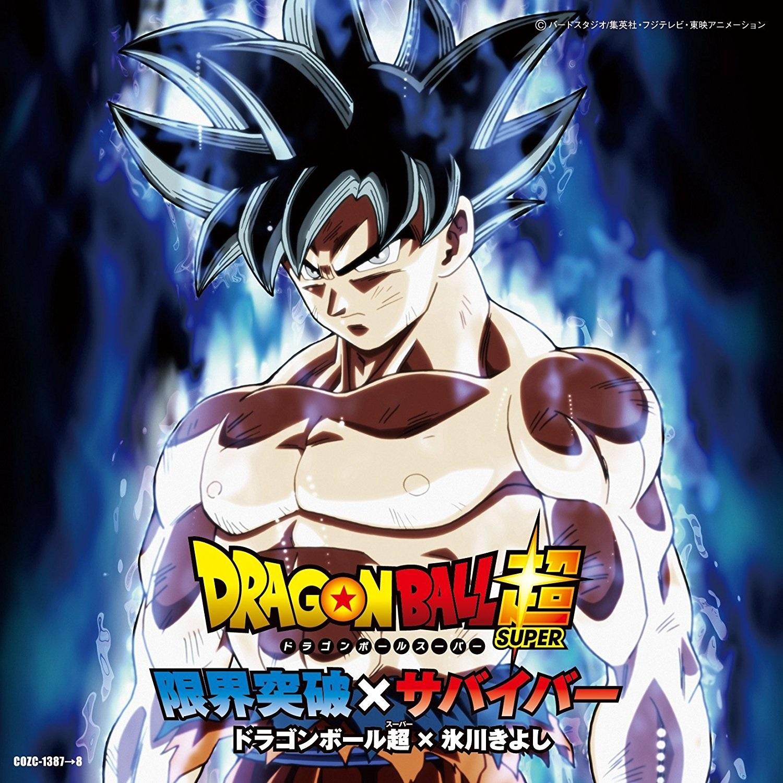 دانلود موسیقی متن انیمه Dragon Ball Super