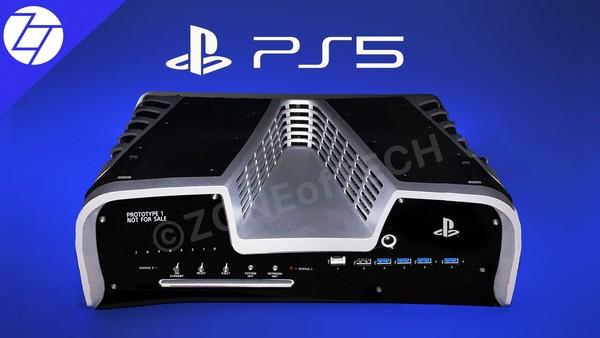 یک خردهفروشی اروپایی قیمت PS5 را فاش کرد