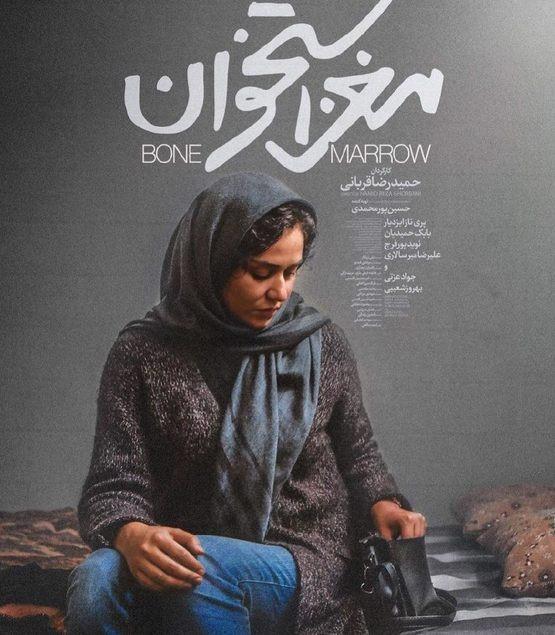 معرفی و دانلود فیلم هایی که در جشنواره فجر 98 کولاک کردند!