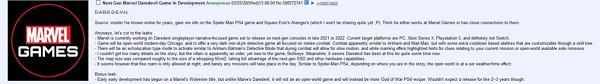 شایعاتی در مورد بازیهای آینده Marvel به گوش رسیدهاست . . .