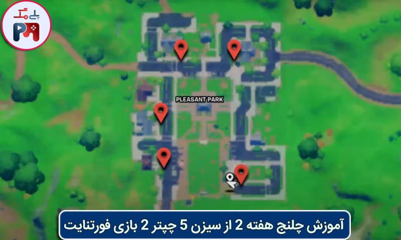 مکان دقیق صندوق های پست (MailBox) روی نقشه بازی