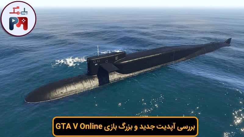 تصویری از زیردریایی RUNE Kosatka Submarine