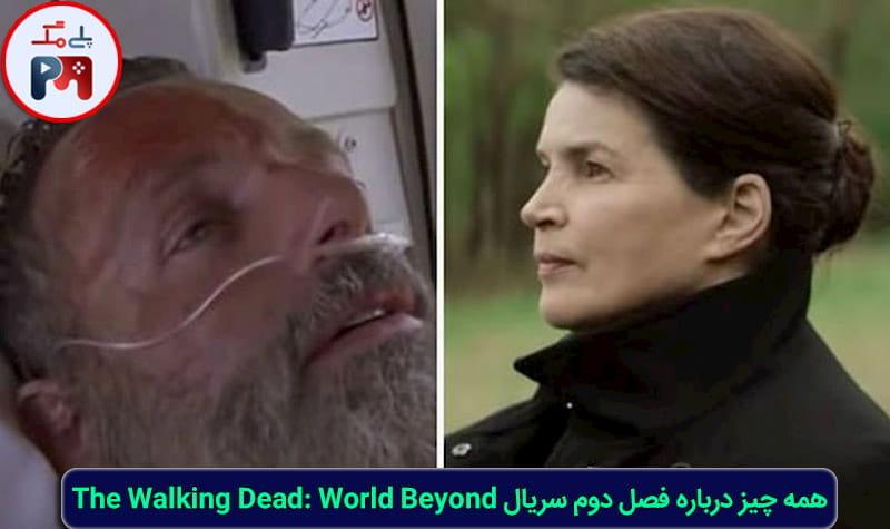 به نظر شما آیا ریک گرایمز را در فصل دوم The Walking Dead: World Beyond