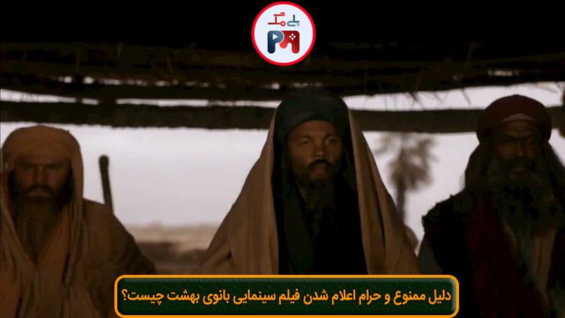 چهره محمد (پیامبر مسلمانان) در فیلم The Lady of Heaven