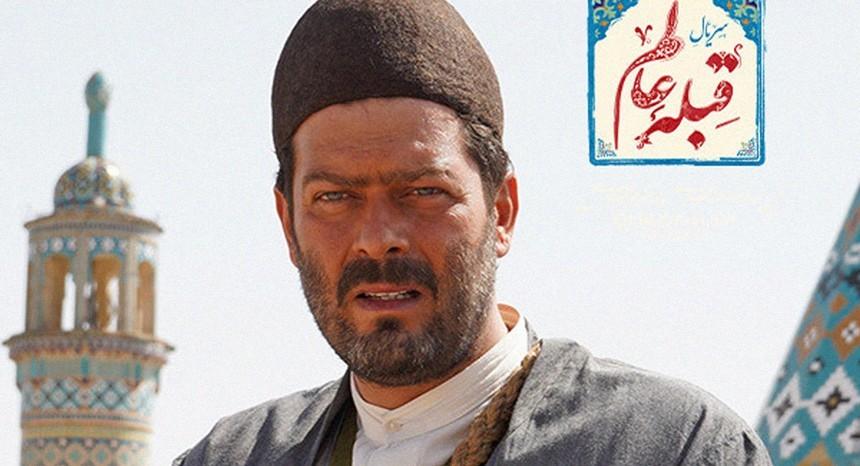 سریال های تاریخی ایرانی 1400 + لینک دانلود